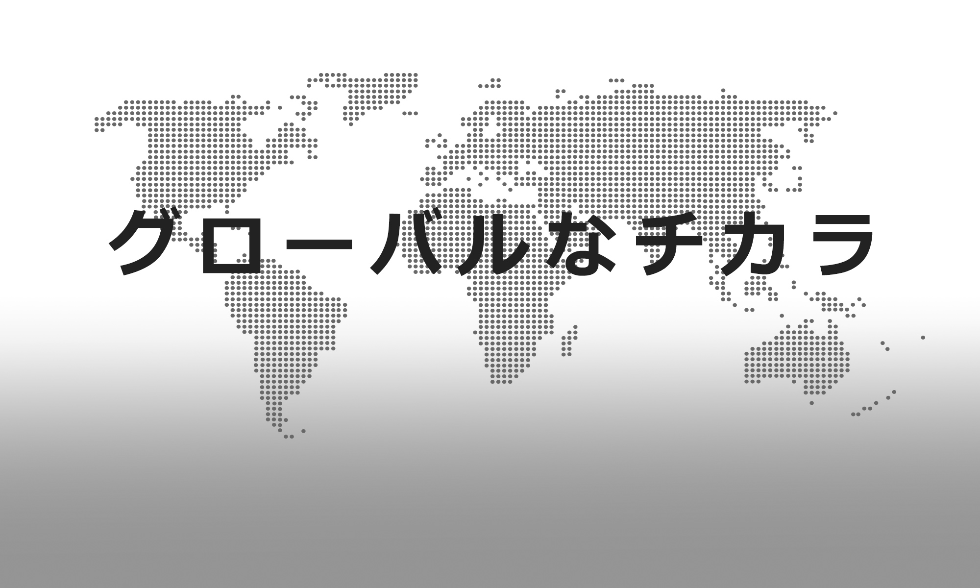 流通情報センター協同組合